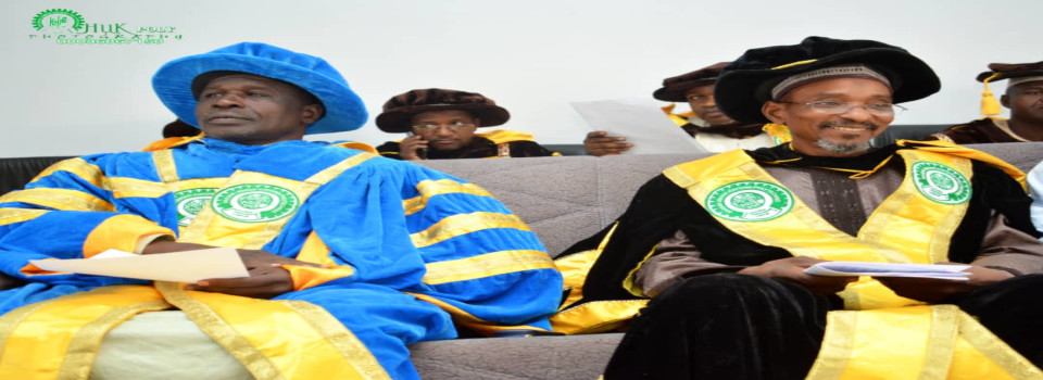 The Rector Dr. Ibrahim Mudi Kurfi (R) Deputy Rector Mal. Aminu Kallah Doro (L)